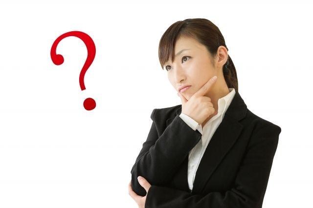 売却時の税金に疑問を持つ売主さん