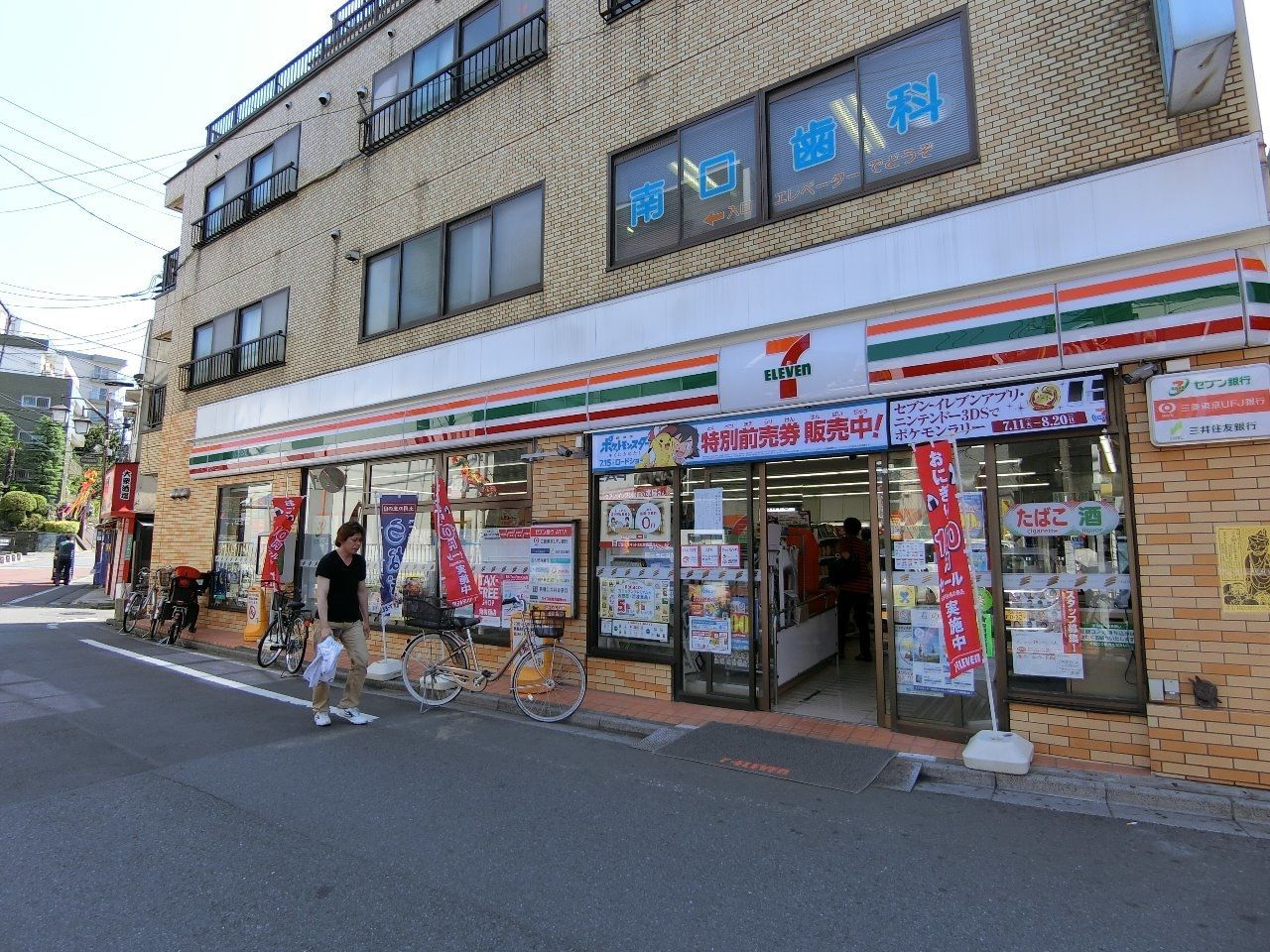 西武新宿線沼袋駅前セブンイレブン