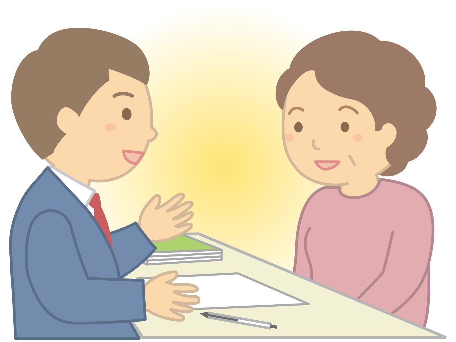 相性の良い不動産会社の担当者さんとの良い関係