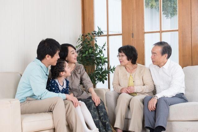 親子で仲良く財産整理