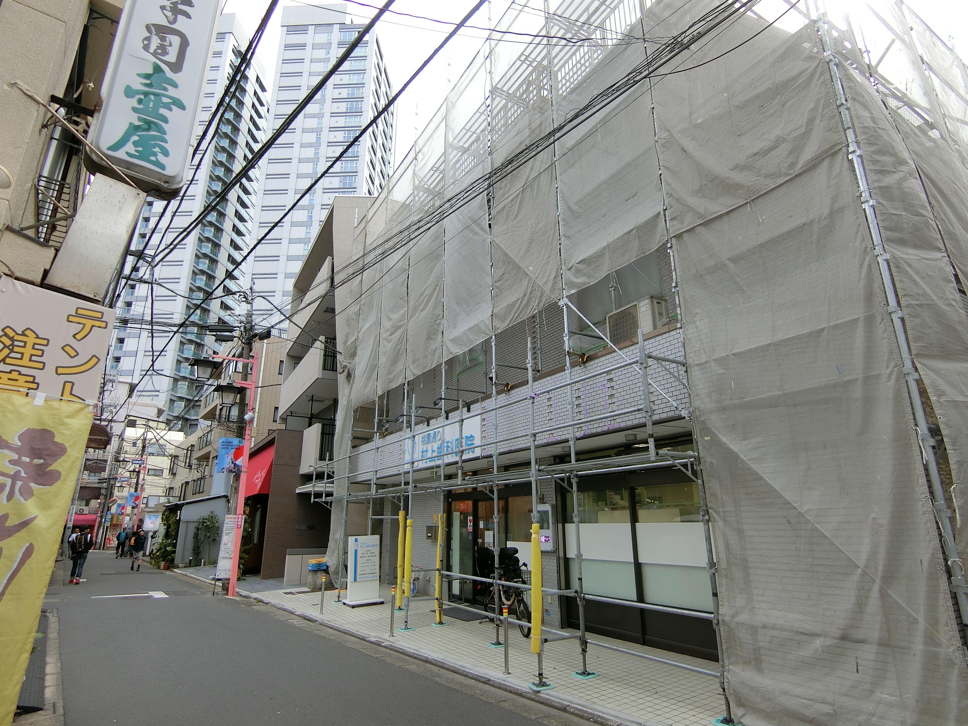 中野駅周辺賃貸マンション大規模修繕