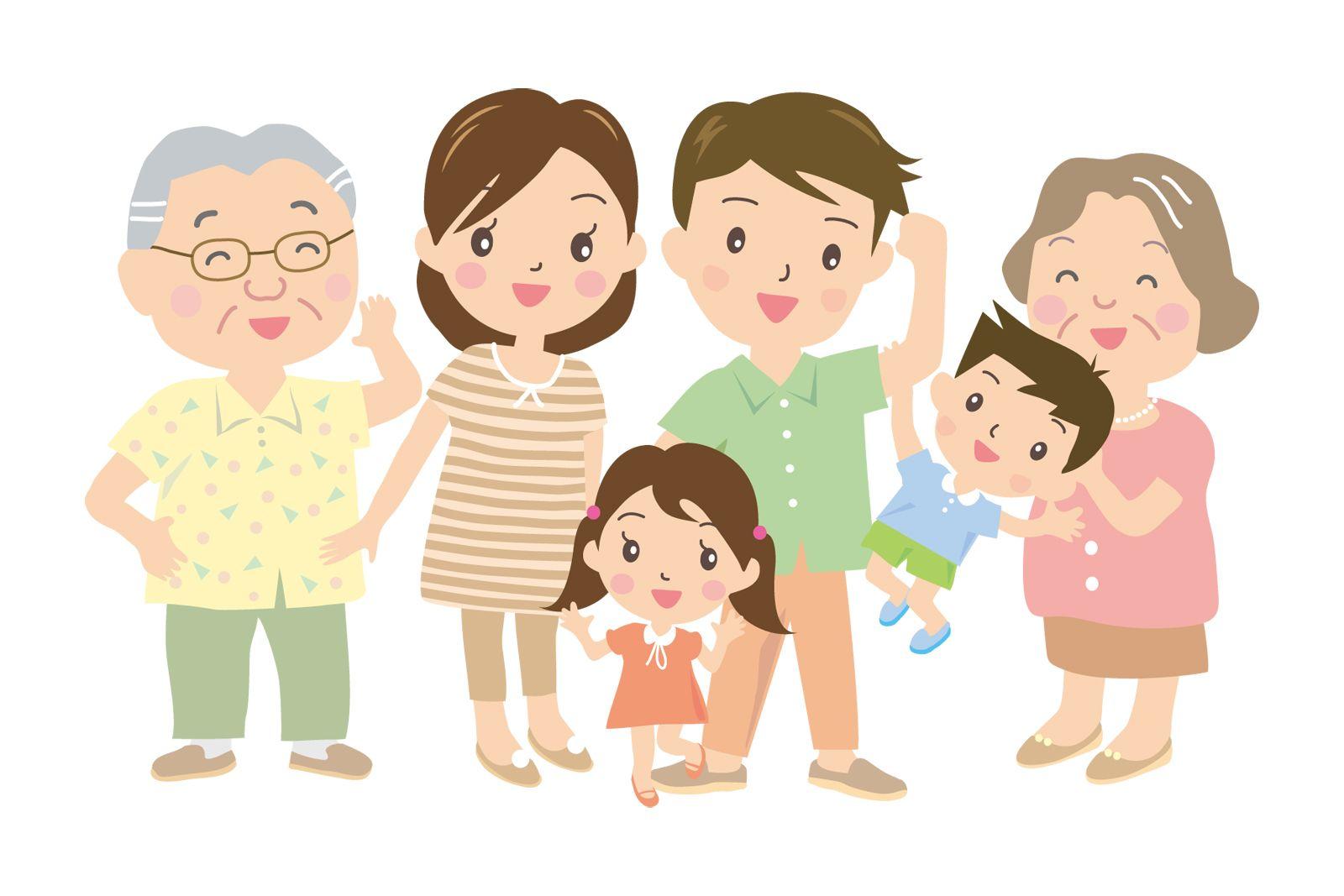 円満な家族関係