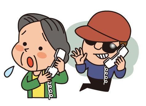 一括査定で電話攻勢、訪問売込み