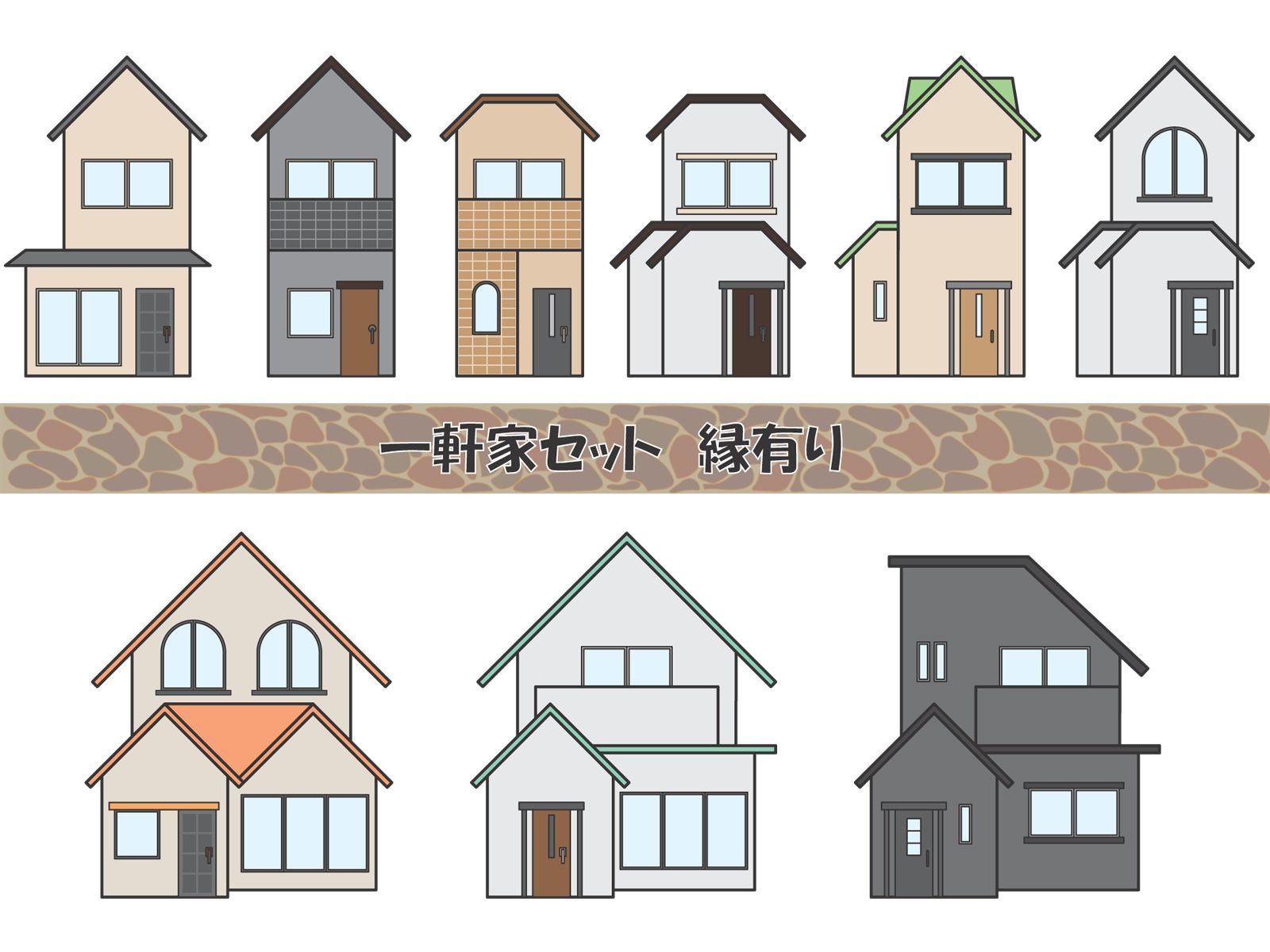 大家さん地主さん安心優良入居者長期入居の一戸建て賃貸