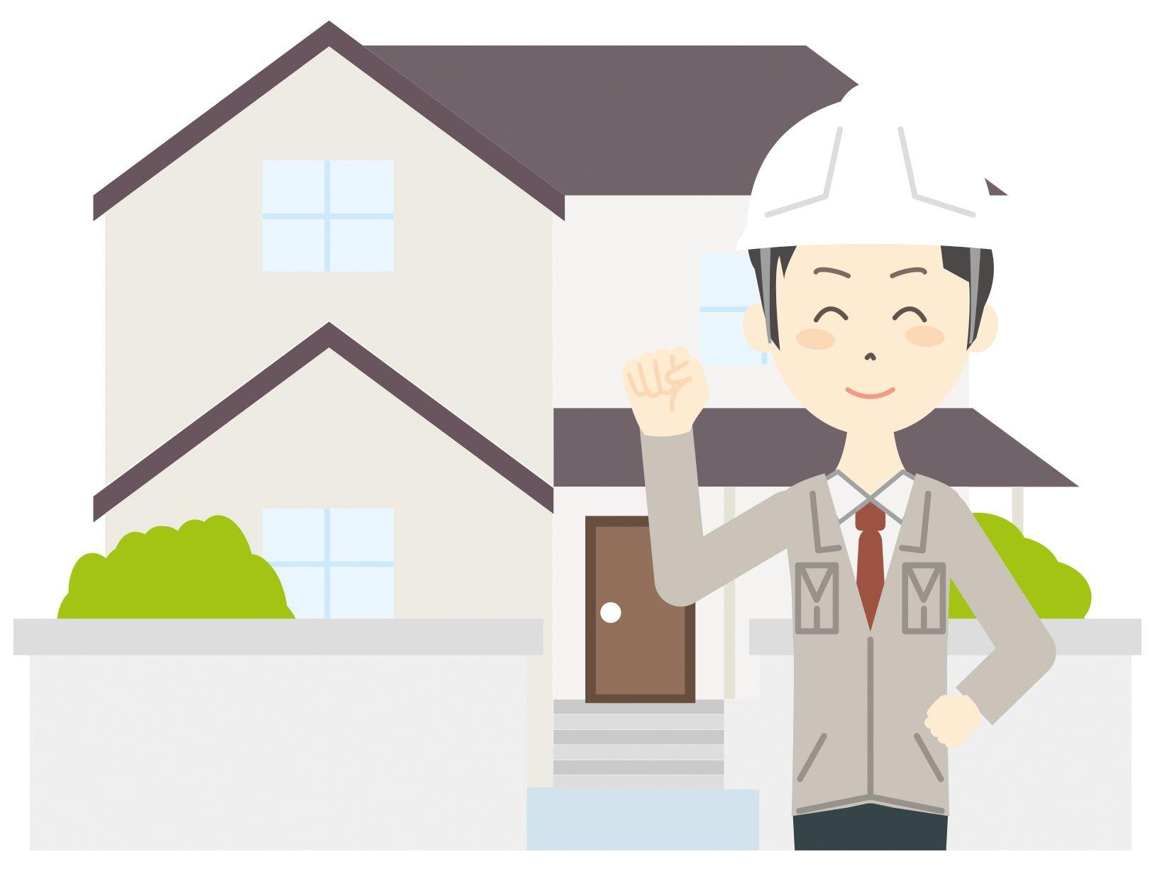中古住宅売買と住宅インスペクション 建物検査