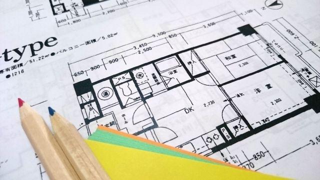建築条件付き購入のマイホーム建築打ち合わせ
