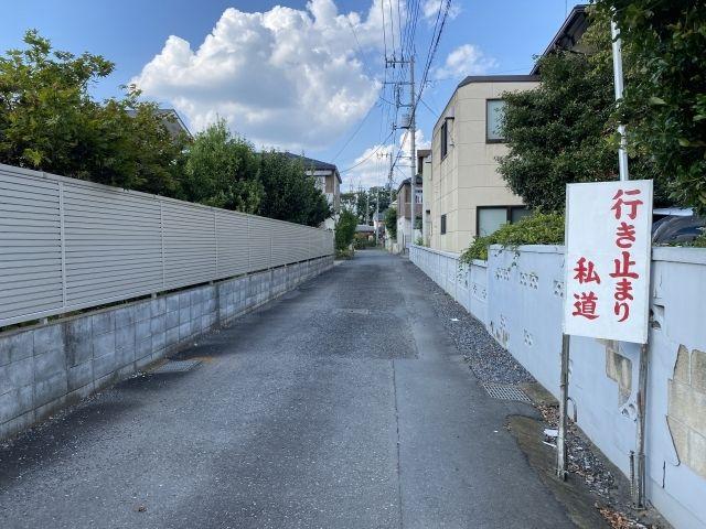 プロ向け私道通行掘削承諾個別セミナー