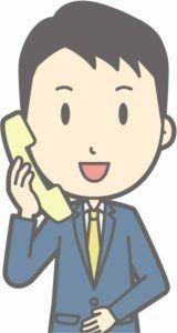 東京の中野区に事務所を置き東京都内全域で不動産売却を専門にするグローリーハウスの事前相談内容