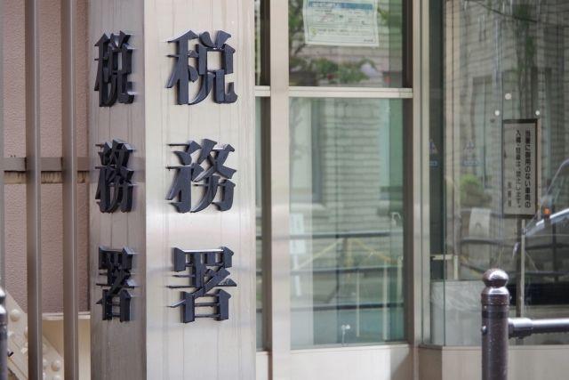 相続不動産売却で出てくる実家売却の3000万円特別控除