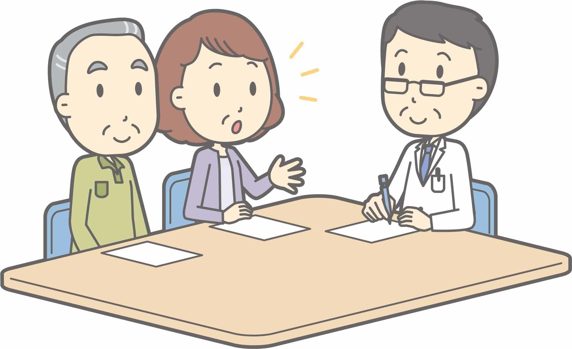 中野不動産売却専門総合コンサルタント会社 グローリーハウスの売却相談対応