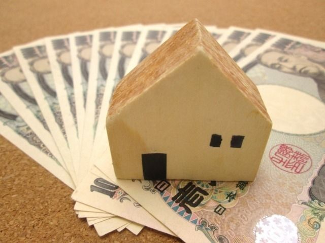 住宅ローン減税の基準
